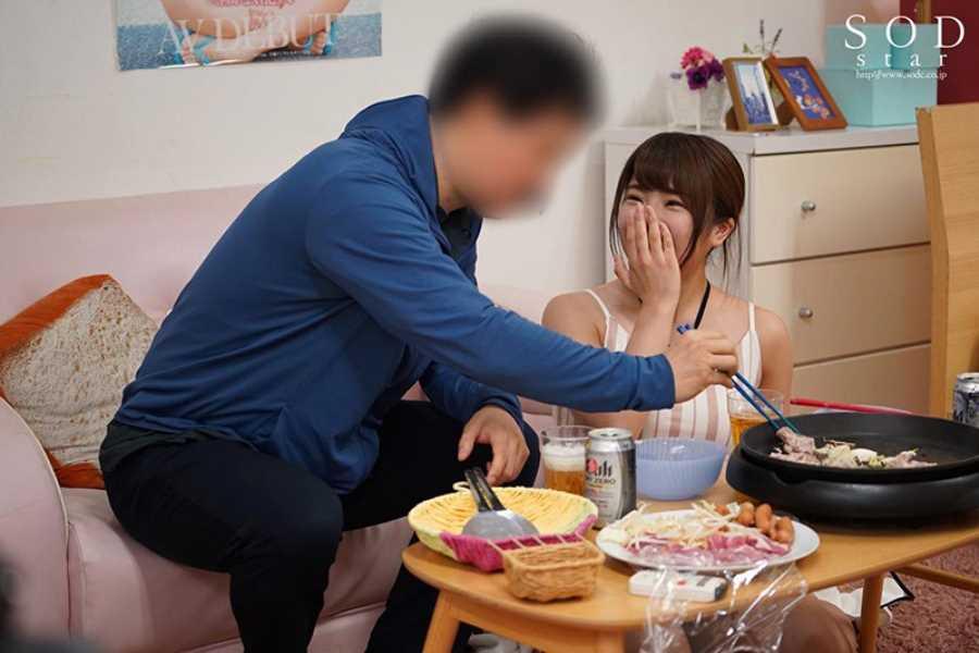 ヤレるアイドル 石原める エロ画像 77