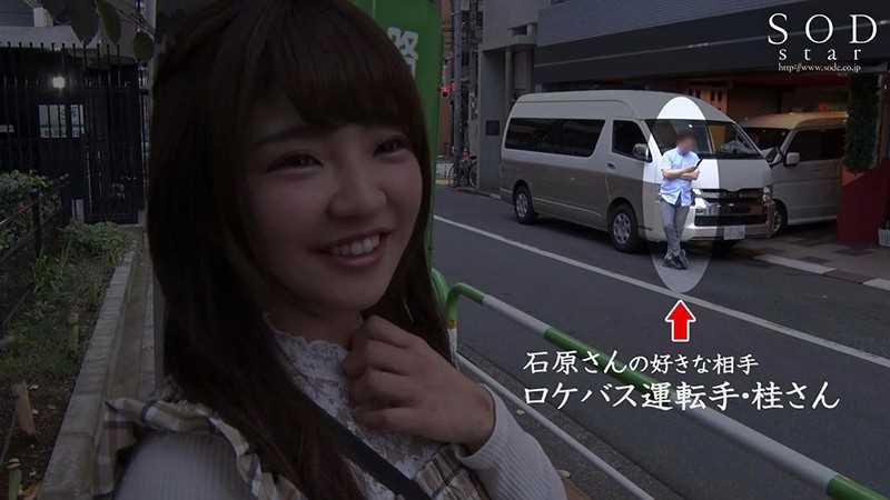 ヤレるアイドル 石原める エロ画像 85