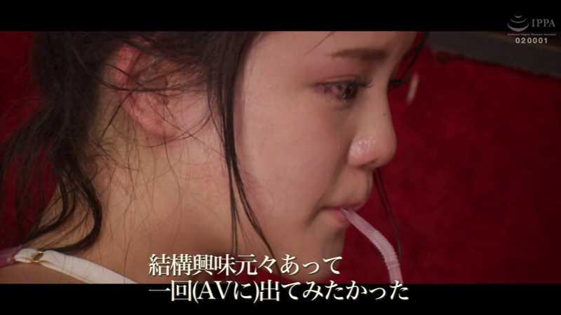 ヤリマン美容師 楠蘭 エロ画像 15