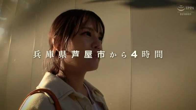 ヤリマン美容師 楠蘭 エロ画像 22