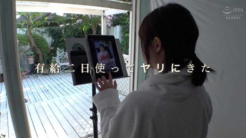 ヤリマン美容師 楠蘭 エロ画像 23