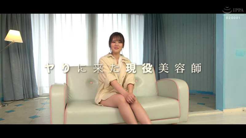 ヤリマン美容師 楠蘭 エロ画像 38