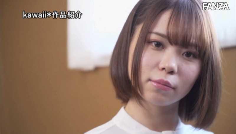 エステ嬢 葵井優葵 エロ画像 20