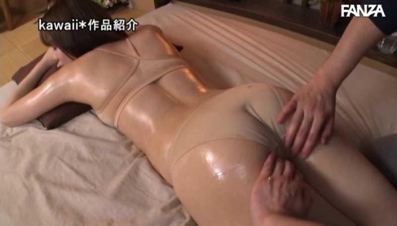 エステ嬢 葵井優葵 エロ画像 21