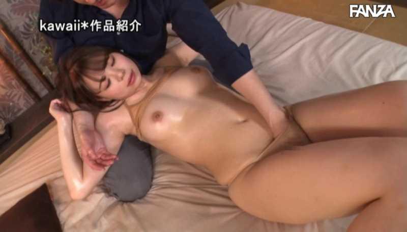 エステ嬢 葵井優葵 エロ画像 27
