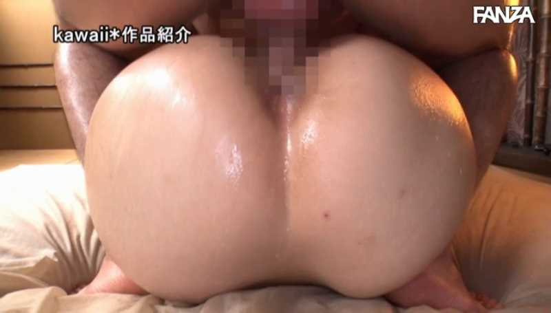 エステ嬢 葵井優葵 エロ画像 39