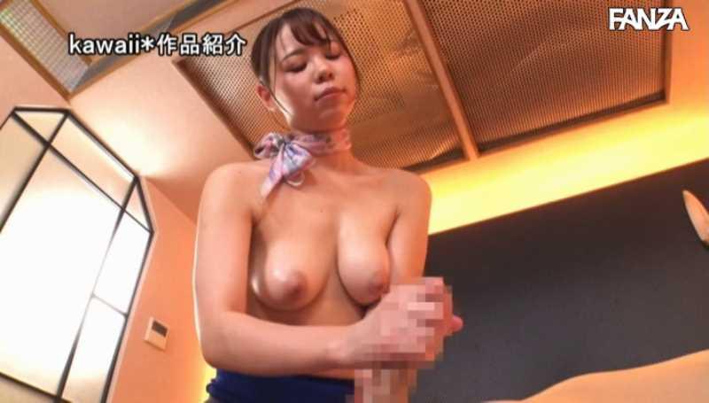 エステ嬢 葵井優葵 エロ画像 60