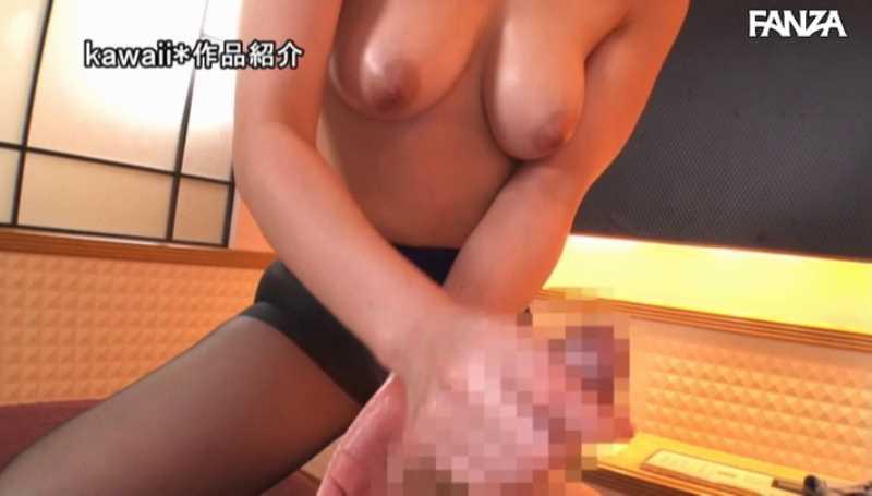 エステ嬢 葵井優葵 エロ画像 61