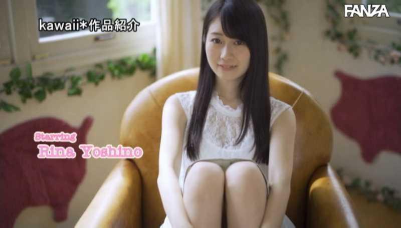 エッチな女子大生 吉野里奈 エロ画像 21