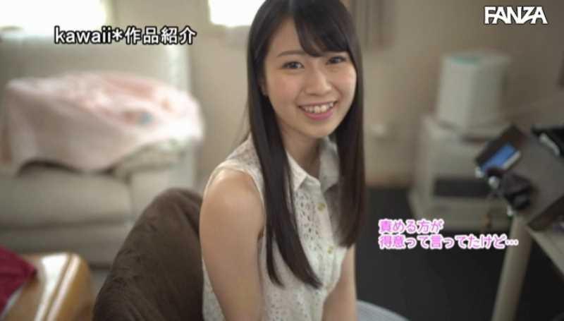 エッチな女子大生 吉野里奈 エロ画像 26