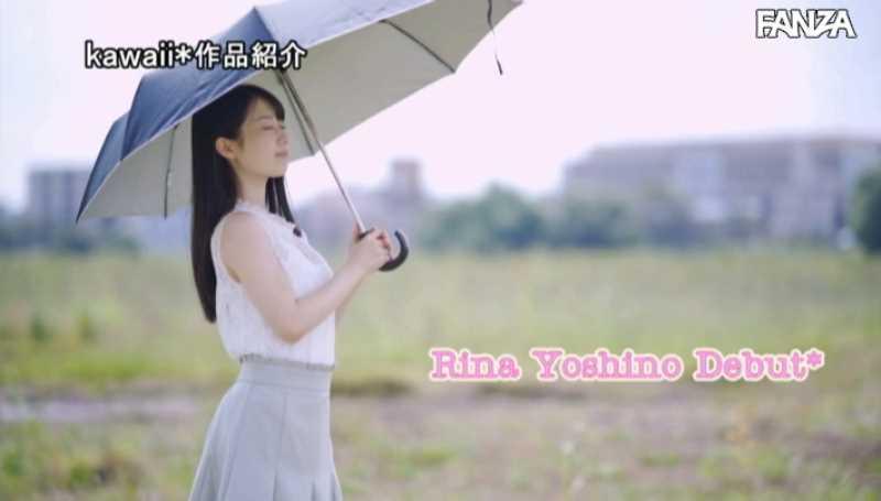 エッチな女子大生 吉野里奈 エロ画像 44