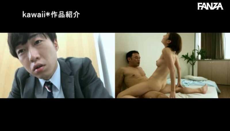 リモート会議中のセックス画像 63