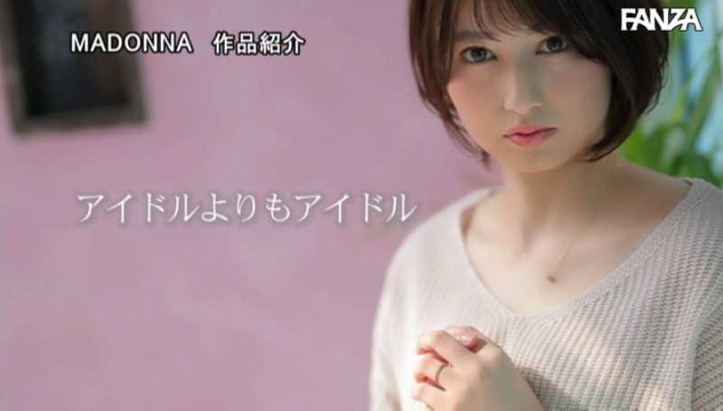 美しい人妻 本田瞳 エロ画像 16