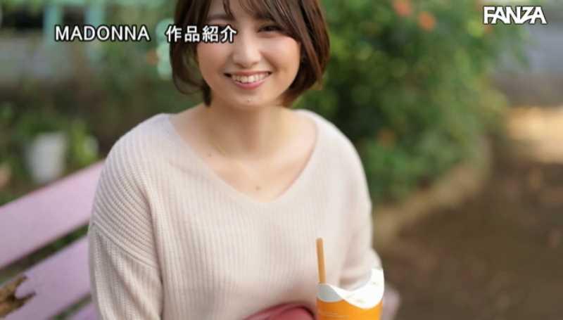 美しい人妻 本田瞳 エロ画像 29