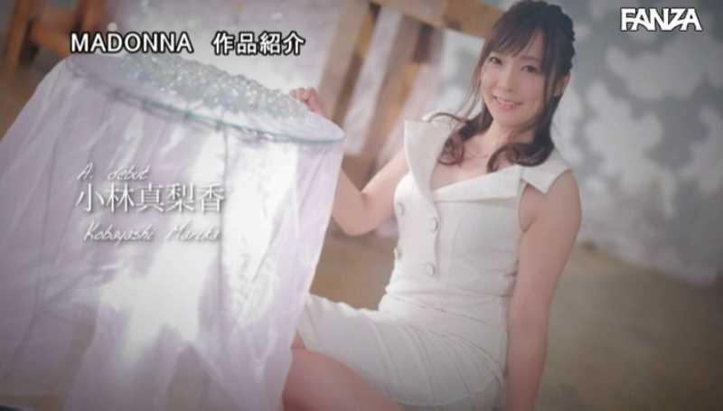 かわいい熟女妻 小林真梨香 エロ画像 14