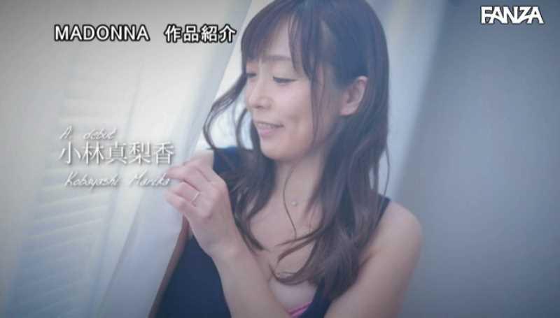 かわいい熟女妻 小林真梨香 エロ画像 15