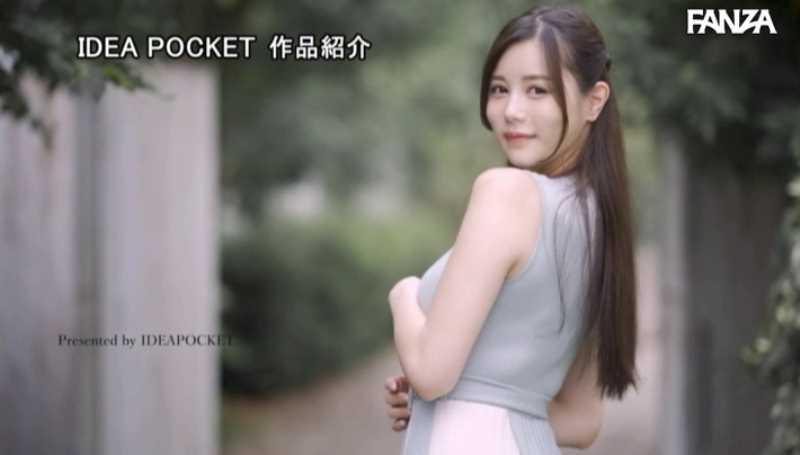 完璧なグラビアアイドル 白峰ミウ エロ画像 16