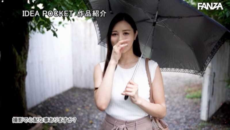 完璧なグラビアアイドル 白峰ミウ エロ画像 35