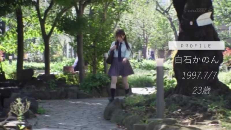 制服美少女 白石かのん エロ画像 23