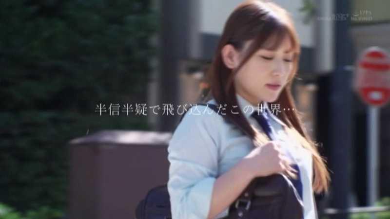 制服美少女 白石かのん エロ画像 27