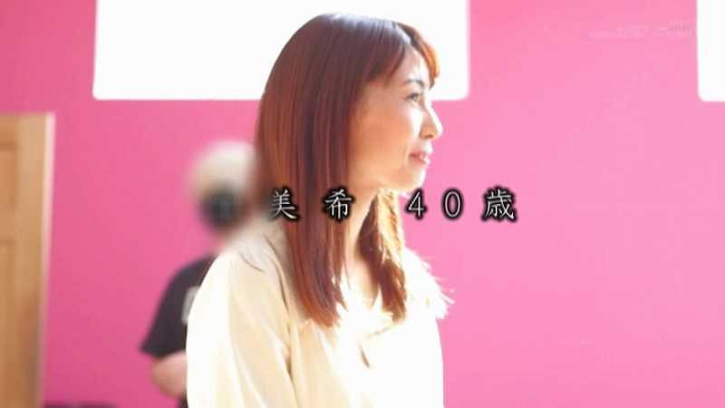 ウブな熟女 森美希 エロ画像 11