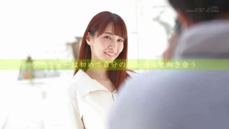 ウブな熟女 森美希 エロ画像 15