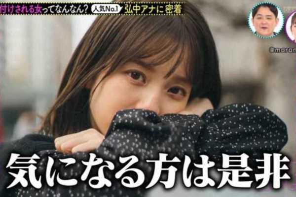 弘中綾香 かわいい 胸チラ エロ画像 2