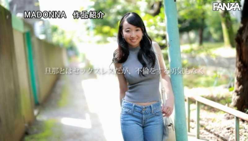 オナニー狂い妻 宮園咲良 エロ画像 15