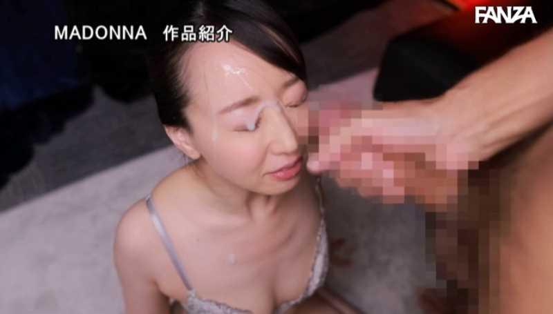 オナニー狂い妻 宮園咲良 エロ画像 37