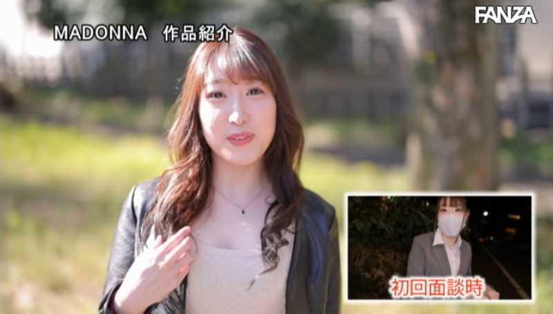 おしゃれ美人妻 西村綾香 エロ画像 21