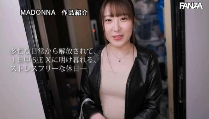 おしゃれ美人妻 西村綾香 エロ画像 48