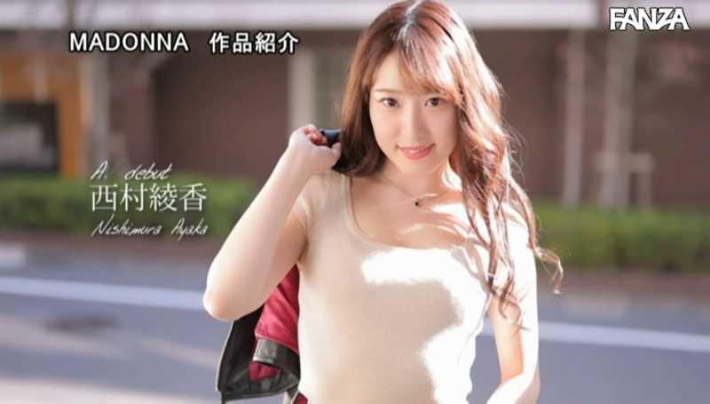 おしゃれ美人妻 西村綾香 エロ画像 49