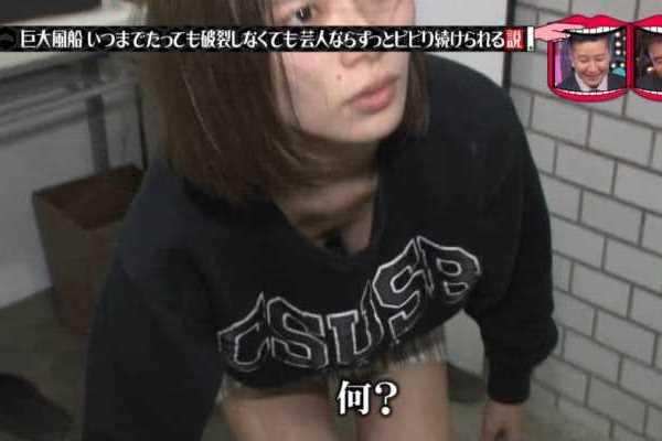 朝日奈央 胸チラ おっぱい エロ画像 2