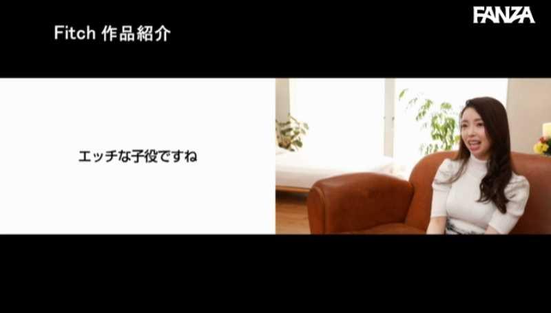 巨乳クォーター 柊紗栄子 エロ画像 20