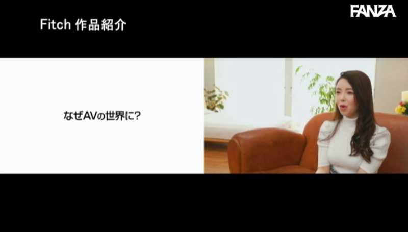 巨乳クォーター 柊紗栄子 エロ画像 24