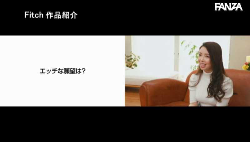 巨乳クォーター 柊紗栄子 エロ画像 40