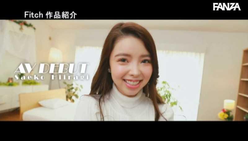 巨乳クォーター 柊紗栄子 エロ画像 49