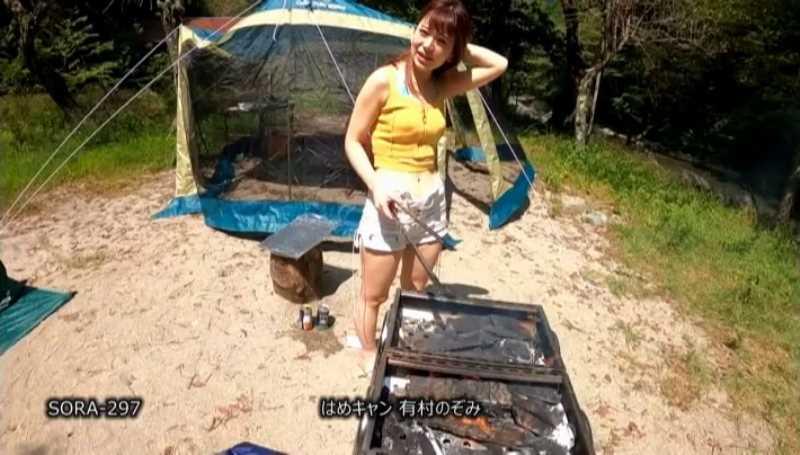 青姦キャンプのエロ画像 16