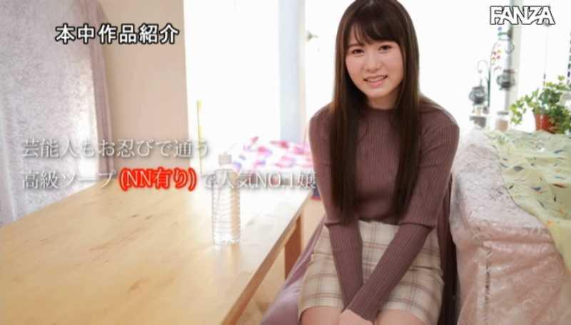 ロリカワ女子大生 愛花あゆみ エロ画像 16
