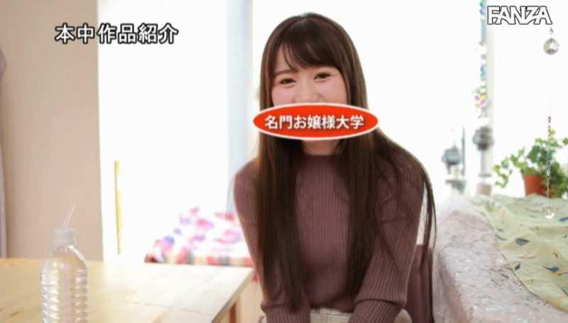 ロリカワ女子大生 愛花あゆみ エロ画像 17