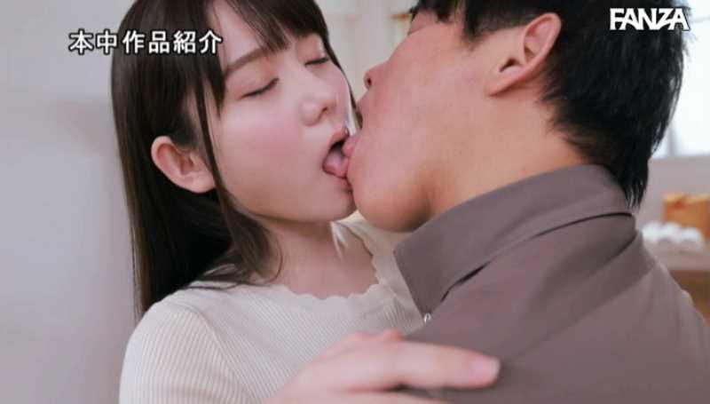 ロリカワ女子大生 愛花あゆみ エロ画像 26