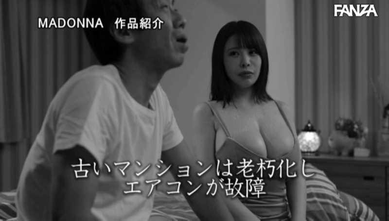爆乳の人妻 叶愛 セックス画像 36