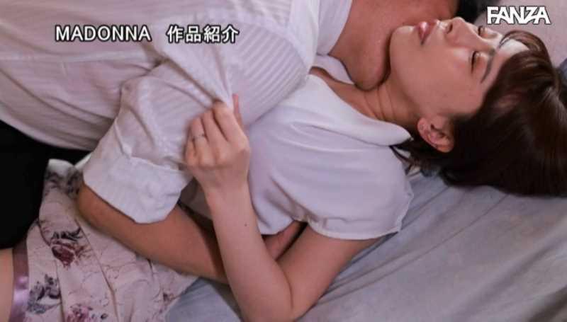 爆乳の人妻 叶愛 セックス画像 44