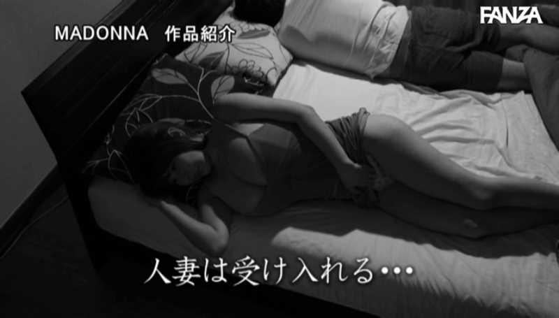 爆乳の人妻 叶愛 セックス画像 45