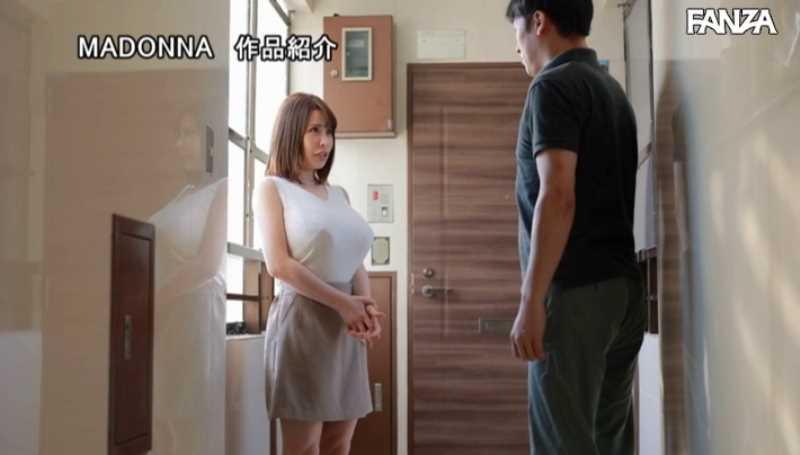 爆乳の人妻 叶愛 セックス画像 68