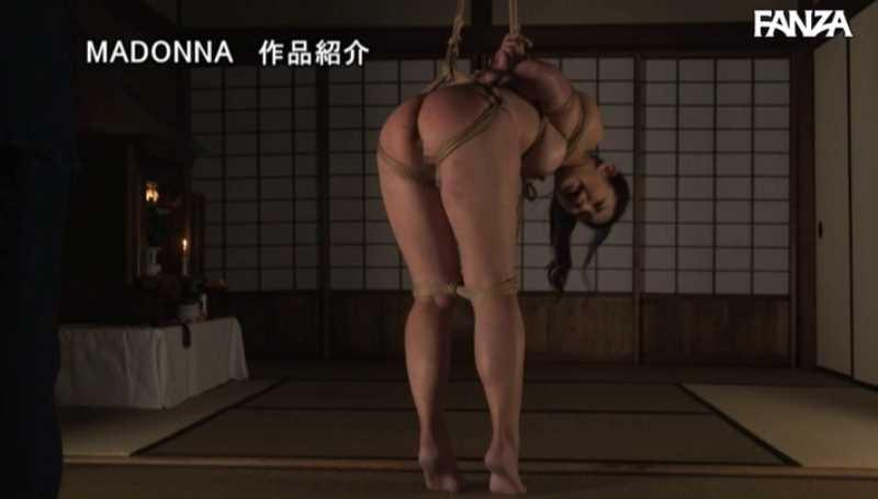 熟女人妻の緊縛SMエロ画像 37