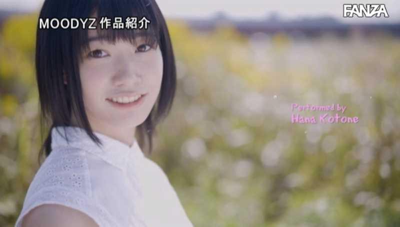 純朴少女 琴音華 エロ画像 20