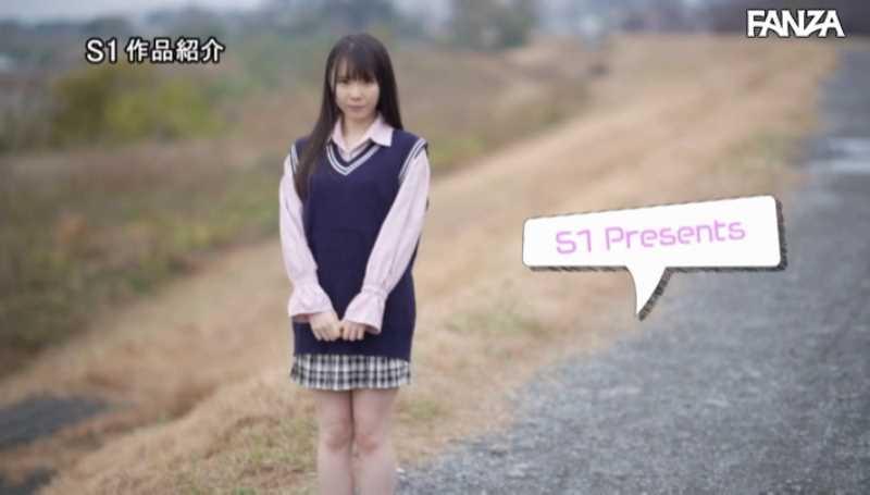 エロい19歳 藤田こずえ セックス画像 17