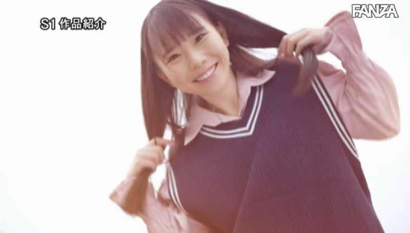 エロい19歳 藤田こずえ セックス画像 28