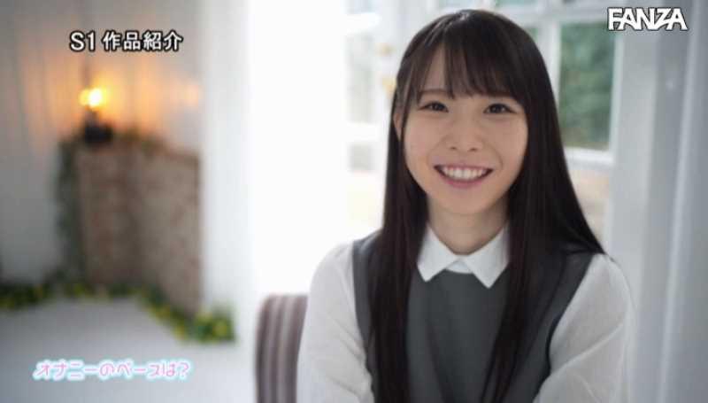 エロい19歳 藤田こずえ セックス画像 34